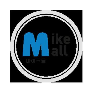 Mic Mall