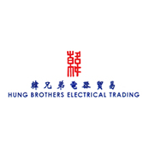 Hung Brothers